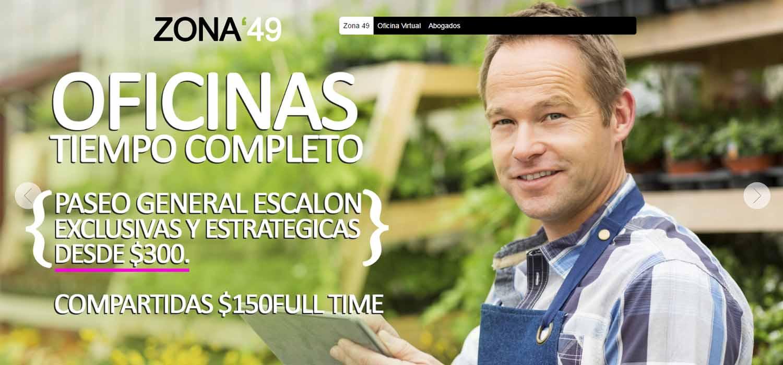 Desarrollo de aplicaciones web En honduras  Centro de negocios – Zona 49 El Salvador